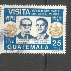 Sellos: GUATEMALA CORREO AEREO YVERT NUM. 429 USADO. Lote 277007688