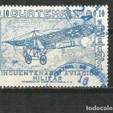Sellos: GUATEMALA CORREO AEREO YVERT NUM. 475 USADO. Lote 277007868