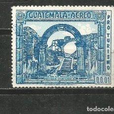 Sellos: GUATEMALA CORREO AEREO YVERT NUM. 480 USADO. Lote 277008068