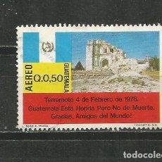 Sellos: GUATEMALA CORREO AEREO YVERT NUM. 584 USADO. Lote 277008183