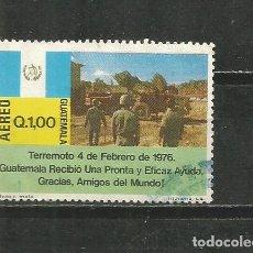 Sellos: GUATEMALA CORREO AEREO YVERT NUM. 586 USADO. Lote 277008218