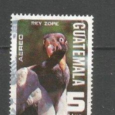 Sellos: GUATEMALA CORREO AEREO YVERT NUM. 676 USADO. Lote 277009588