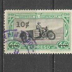 Sellos: GUATEMALA CORREO URGENTE YVERT NUM. 2 USADO. Lote 277009938