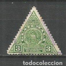 Sellos: GUATEMALA CORREO OFICIAL YVERT NUM. 68 USADO. Lote 277010163