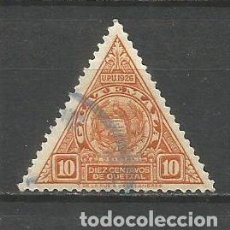 Sellos: GUATEMALA CORREO OFICIAL YVERT NUM. 71 USADO. Lote 277010298