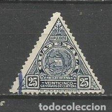 Sellos: GUATEMALA CORREO OFICIAL YVERT NUM. 72 USADO. Lote 277010358