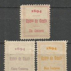 Sellos: GUATEMALA 1894 SELLOS FISCALES POSTALES YVERT NUM. 1/3 SERIE COMPLETA NUEVA SIN GOMA. Lote 277012893