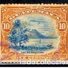 Sellos: GUATEMALA // YVERT 124 // 1902 ... USADO. Lote 281927768