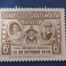 Sellos: SELLO GUATEMALA AÑO 1958 NUEVO. Lote 284724618