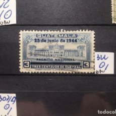 Sellos: SELLOS DE GUATEMALA. USADOS. YVERT Nº 322. Lote 285626348