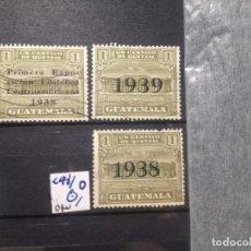 Sellos: SELLOS DE GUATEMALA. USADOS. YVERT Nº 298/0. Lote 285626473