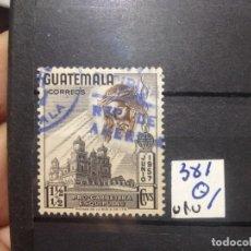 Sellos: SELLOS DE GUATEMALA. USADOS. YVERT Nº 381. Lote 285627823