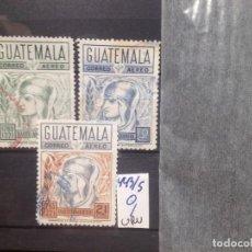 Sellos: SELLOS DE GUATEMALA. USADOS. CORREO AEREO. YVERT Nº 443/5. Lote 285633988