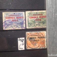 Sellos: SELLOS DE GUATEMALA. USADOS. CORREO AEREO. YVERT Nº 105/7. Lote 285634088