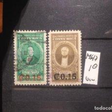 Sellos: SELLOS DE GUATEMALA. USADOS. CORREO AEREO. YVERT Nº 146/7. Lote 285634158