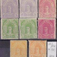 Sellos: FC3-166- GUATEMALA YT 11/14 (*) + 60 EUR. Lote 286910808