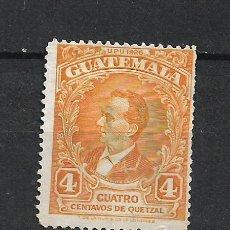Sellos: GUATEMALA 1929 SELLO USADO - 15/44. Lote 288860313