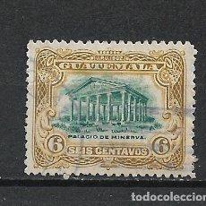 Sellos: GUATEMALA 1902 SELLO USADO - 15/44. Lote 288860463