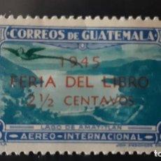 Sellos: GUATEMALA,1945,CAT.YT.PA 140.. Lote 288962823