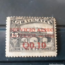 Sellos: GUATEMALA,1932,CAT.YT.PA 21.. Lote 288963443
