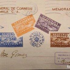 Sellos: O) 1930 GUATEMALA, BONITO POSTAL MEMORANDUM, ESCASO, INAUGURACION DEL CORREO DE GUATEMALA A QUETZALT. Lote 289027493