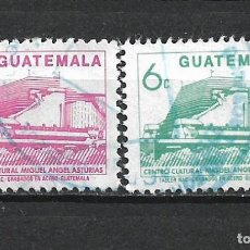 Sellos: GUATEMALA SELLO USADO - 20/23. Lote 289850063