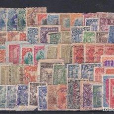Sellos: MAGNIFICO LOTE DE 75 SELLOS USADOS DE REPUBLICA DE GUATEMALA HASTA LOS AÑOS 40. Lote 289856763