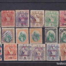 Sellos: FC3-212- GUATEMALA .LOTE SELLOS ANTIGUOS / CLÁSICOS. Lote 294066658