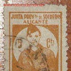 Sellos: VIÑETA MILICIAS POPULARES ALICANTE, 5 CTS.. Lote 7886578