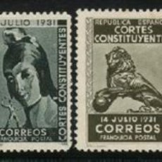 Sellos: S-0078- FRANQUICIAS POSTALES CORTES CONSTITUYENTES. Lote 17697532