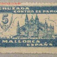 Sellos: VIÑETA CRUZADA CONTRA EL PARO, MALLORCA, ESPAÑA. Lote 2084222