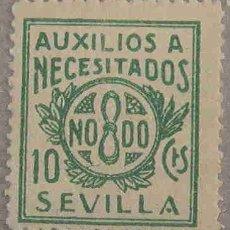 Sellos: VIÑETA AUXILIOS A NECESITADOS, NODO, SEVILLA. Lote 3920856