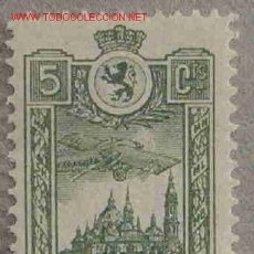 Sellos: VIÑETA PRO-AVIÓN ZARAGOZA. Lote 1880623