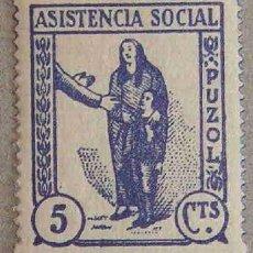 Sellos: VIÑETA ASISTENCIA SOCIAL, PUZOL. Lote 3824682