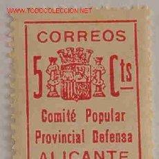 Sellos: VIÑETA CORREOS, COMITÉ POPULAR PROVINCIAL DEFENSA ALICANTE. Lote 3098385