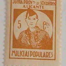 Sellos: VIÑETA JUNTA PROVINCIAL DE SOCORROS, ALICANTE, MILICIAS POPULARES. Lote 17402232