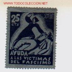 Sellos: VIÑETA SOCORRO ROJO INTERNACIONAL.AYUDA VÍCTIMAS DEL FASCISMO.. Lote 806171