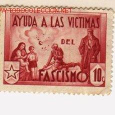Selos: VIÑETA AYUDA A LAS VÍCTIMAS DEL FRANQUISMO.. Lote 903573