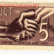 Sellos: VIÑETA DE LA U.G.T.. UNITAT U.G.T.-C.N.T... Lote 3742080