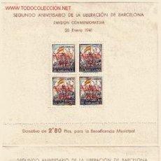 Sellos: BARCELONA EDIFIL 31/32 HB*** - AÑO1941 - II ANIVERSARIO DE LA LIBERACION - SOBRECARGA NAVIDAD 1941. Lote 24604538