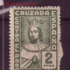 Sellos: MALLORCA GALVEZ B 571 - AÑO 1937 -CRUZADA CONTRA EL PARO. Lote 25465392