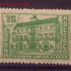 Sellos: MALLORCA GALVEZ B 566 - AÑO 1937 - CRUZADA CONTRA EL PARO . Lote 25465393