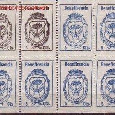Sellos: MANZANILLA GALVEZ 443H - AÑO 1937 - BENEFICENCIA. Lote 15757701