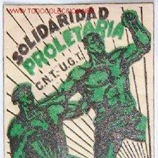 Sellos: SANTIAGO DE LA ESPADA, 5 CMS.. Lote 4774325