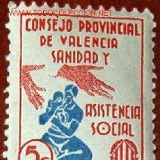 Sellos: CONSEJO PROVINCIAL DE VALENCIA, SANIDAD Y ASISTENCIA SOCIAL, 5 CTMS. Lote 14158947