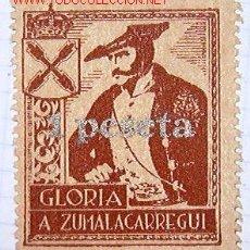 Sellos: VIÑETA GLORIA A ZUMALACARREGUI, 1 PTA.. Lote 12683215