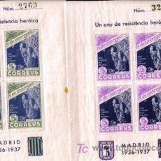 Sellos: UN ANY DE RESISTENCIA, GUERRA CIVIL PI DE LLOBREGAT 1936-37. Lote 22817999