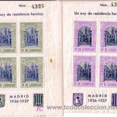Sellos: UN ANY DE RESISTENCIA, GUERRA CIVIL PI DE LLOBREGAT 1936-37. Lote 26045056
