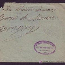 Sellos: ESPAÑA.1937.SOBRE DE ALERRE (HUESCA) A ZARAGOZA.MARCA CENSURA Y ARTILLERIA LIGERA... MAGNÍFICA. RARA. Lote 25879145