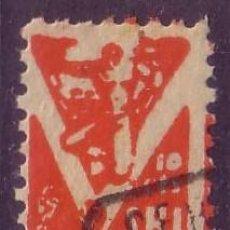 Sellos: ESPAÑA. (CAT. GUI. 1530). 10 CTS. S.R.I. SOCORRO ROJO INTERNACIONAL. MAGNÍFICO Y RARO.. Lote 27188726